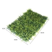 Picture of 10pcs Artificial Boxwood Hedge Fence Fake Vertical Garden Type 1 | Free Delivery