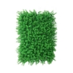 Picture of 10pcs Artificial Boxwood Hedge Fence Fake Vertical Garden Type 3 | Free Delivery