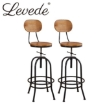 Picture of Levede 4x Industrial Bar Stools Kitchen Stool Wooden Barstools Swivel Vintage | Free Delivery