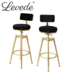 Picture of Levede Bar Stools Kitchen Stool Chair Swivel Barstools Velvet Padded Seat Black   Free Delivery